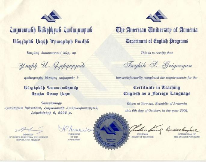 AUA Certificate